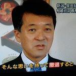 泉田さん、決してそんなことはありません。ご承知の通り、あなたの撤退を誰よりも喜ぶのは、原発事故の戦犯である東京電力です。危険で無用な柏崎刈羽原発の再稼働を断念させるため、是非とも再考してください。 @IzumidaHirohiko https://t.co/SfsmeEs6au