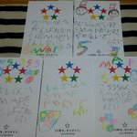@5s5m5a5p 今年コンサートに行くつもりだった6歳の息子がSMAPに会いたがっています。SMAPにお手紙書きたいと言うので自由に書かせてみました!どうかこの想いがSMAPに届きますように #SMAP https://t.co/fyhyPzRH59