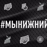 Знакомьтесь! Это наши новые логотипы. Теперь мы официально открыли новую страничку в истории нашего клуба! https://t.co/inTwgNluJz