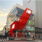 ニューバランス世界最大級の旗艦店が東京・原宿に、カフェやシャワーブースも併設 - https://t.co/ISyjMgsIr7 https://t.co/ctYmZHYhXC