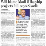 Will blame Modi if flagship projects fail, says msisodia https://t.co/pAhGbjTLH9