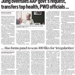 L-G overrules AAP govts request, transfers top health, PWD officials also forms panel to scan 400 files https://t.co/enU0JCbek0