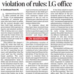 LG forms panel to probe AAP govts decisions, fix blame https://t.co/AsTyKF7S3C