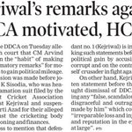 Kejriwals remarks against DDCA motivated, HC told https://t.co/lFjErzntfF
