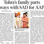 RT AAPInNewsPB: Tohras family parts ways with SAD for AAP https://t.co/DPxjGzozgy