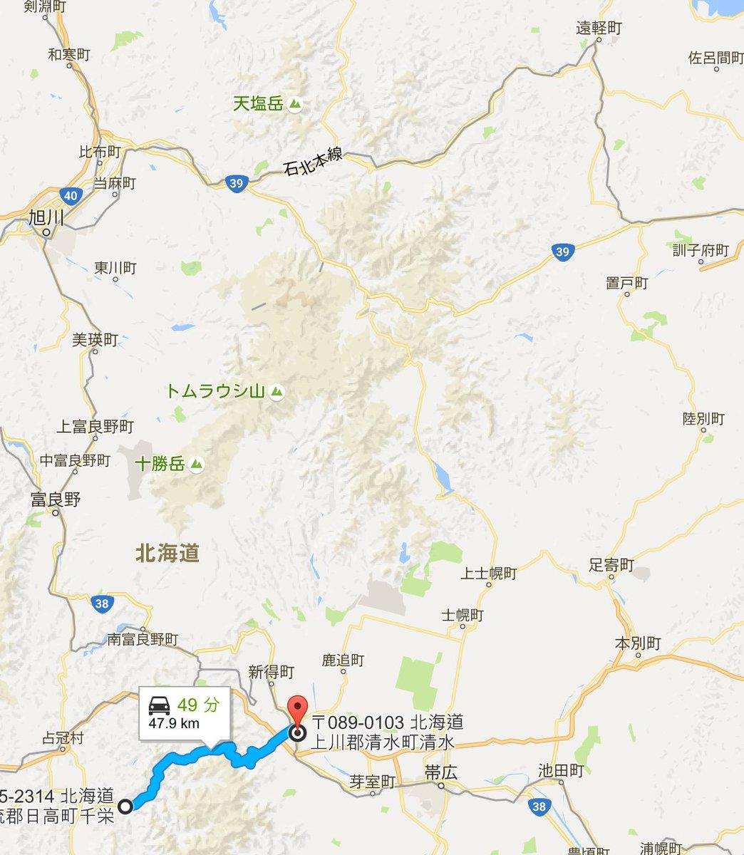 日勝峠の橋崩落で通行止め、迂回経路の距離調べたけど、つらすぎる https://t.co/Go9TfSm0Uz
