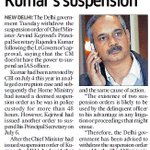AAP govt withdraws Kumars suspension https://t.co/yJS2cLdMr8