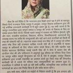 #JDAInsultsJaipurRoyals ..The family whos ancestors built #Jaipur. https://t.co/Hxd5dtfrFk