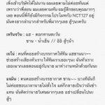 [TRANS] 160831 #NCT_DREAM Vyrl update #HAECHAN จดหมายรักจากเมมเบอร์ถึงแฮชาน 🤗 https://t.co/bdZ45s4AbJ