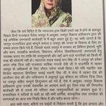 Now royal family vs rajasthan gov,Rajmata padmini devi call evryone to gather against gov. https://t.co/OTsrKHTv8M