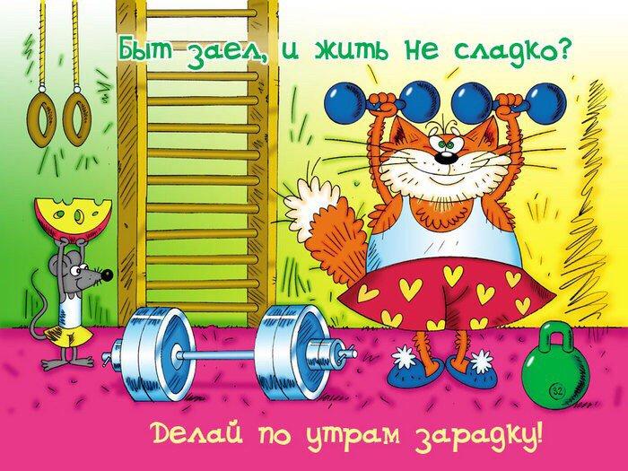 Поздравления с днем физкультурника в детском саду