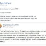 #Крым #Ялта Тот случай, когда у вас завелась россия... #ПЦ #Дно https://t.co/HXl4FF1H8q