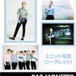 #防弾少年団 JAPAN 2ndアルバム『YOUTH』発売記念オリジナルグッズ @BTS_twt @BTS_jp_official https://t.co/OajUN7u5Ps