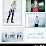 #防弾少年団 JAPAN 2ndアルバム『YOUTH』発売記念オリジナルグッズ @BTS_twt @BTS_jp_official https://t.co/sr7Gy0yePw