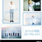 #防弾少年団 JAPAN 2ndアルバム『YOUTH』発売記念オリジナルグッズ @BTS_twt @BTS_jp_official https://t.co/Xqu0M0mftt