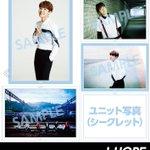 #防弾少年団 JAPAN 2ndアルバム『YOUTH』発売記念オリジナルグッズ @BTS_twt @BTS_jp_official https://t.co/Afg5pevWRQ