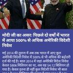 मोदी जी का असरः पिछले दो वर्षों में भारत में आया 500% से अधिक अमेरिकी विदेशी निवेश https://t.co/GCDxle6qmd https://t.co/biFlGoAU4I
