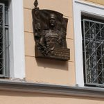 Мемориальную доску Маннергейму в Петербурге решено снять https://t.co/rvkOisDVsF https://t.co/XtTHYi7lvY