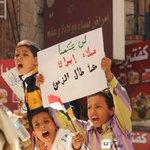 #اليمن | صنعاء تلتهب ومؤسساتها تثور في وجه الانقلابيين ومتظاهرين يحاصرون القصر الجمهوري https://t.co/aKkKt6aQLo https://t.co/IOXawQevD4