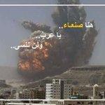 اليمن يذبح على الطريقة الاسلامية ( حلااال) لذلك لن ولم نجد من يحتج ويعترض على قتلنا ، وحدنامن سيرد العدوان وينتصر✌️ https://t.co/CZ2UKmA718