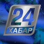 Телеканал @tv24kz с 1 сентября меняет название https://t.co/KtEFAnnddo https://t.co/ETlvPuY1F7