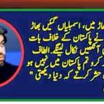 Many respect for @Ali_MuhammadPTI . Great man in PTi who talk truth always. https://t.co/2sBsQhFj65