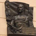 Мемориальную доску Маннергейму в Петербурге, которая вызвала неоднозначную реакцию у жителей, снимут до 8 сентября https://t.co/BXKjdJWt9e