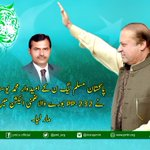 Congratulations to all PMLN won PP 232 https://t.co/zkHzxsaVsP