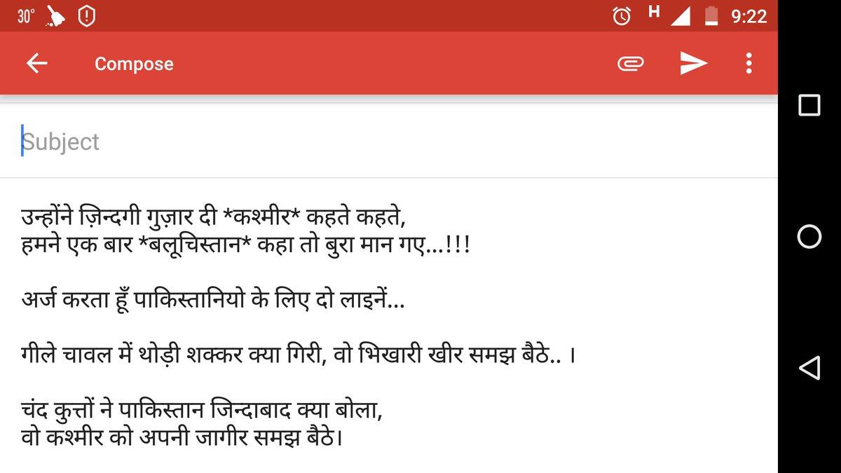 @sudhirchaudhary sir kasi lage ya lines https://t.co/NnSMFoHoW0