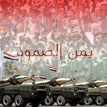 الحد الجنوبي السعودي مابين سندان الجيش ومطرقة اللجان الشعبية اليمن فتااااكة #سلم_نفسك_يا_سعودي https://t.co/PcM8O24Uyf