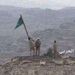 هاهم ابطال الجيش اليمني ولجانه يزيلون علم مملكة #داعش ليرفعوا علم #اليمن شامخآ ف احد المواقع العسكرية في #عسير https://t.co/C0hTbWm8WJ