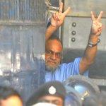 Who is Mir Quasem Ali ? #FreeMirQuasemAli #Bangladesh #SaveBangladesh https://t.co/EroQTTazdA