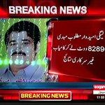 Everywhere SHERRR 🐅🐅🐅 PMLN wins in Jehlum. Allah be praised ! https://t.co/VPMpLsyHf7
