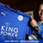 ✅ DONE DEAL! Algeria striker @slimaniislam completes a #DeadlineDay move to Leicester City. #WelcomeSlimani https://t.co/uA9reEVsjd