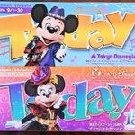 9月1日から9月30日までのToday ディズニーランドはミッキー ディズニーシーはミニー https://t.co/VbOL7x5jRe https://t.co/bv0FlYJMNi