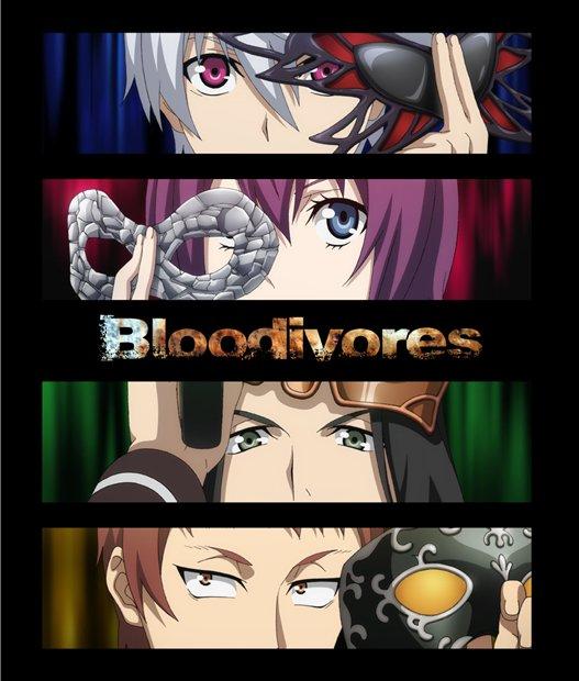【ニュース】中国超人気WEBコミックがアニメ化! 赤羽根健治さんら出演で『Bloodivores(ブラッディヴォーレス)
