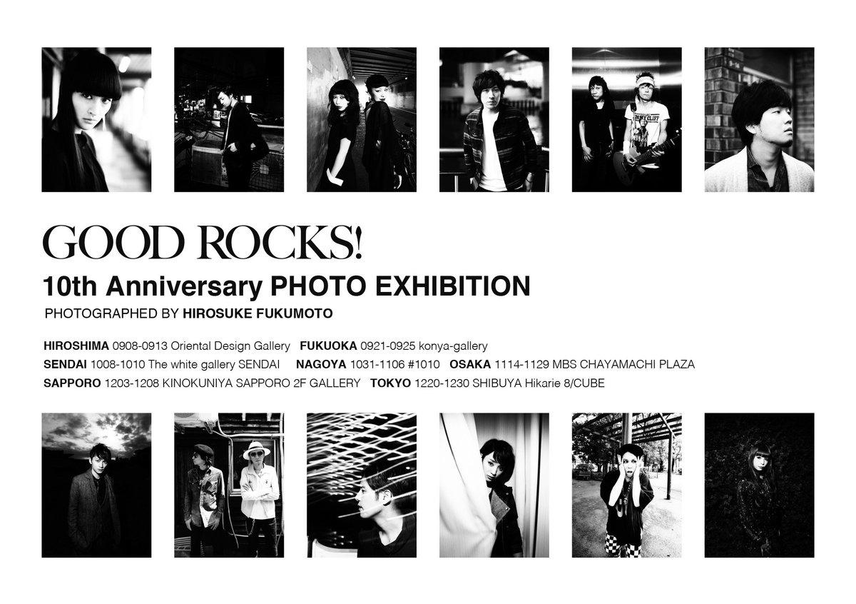 <拡散お願いします!>GOOD ROCKS! 創刊10周年を記念した写真展を全国で開催します!全国規模の写真展は約3年ぶりです。特設サイト詳細はこちら!是非来てください! https://t.co/yKn9BHEANa https://t.co/ZouT8B5LEd