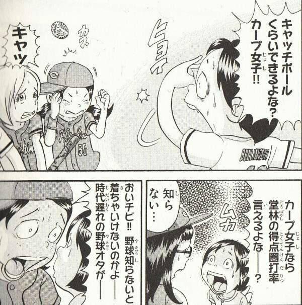 カープ好調すぎて最近読んでないけど、浦安鉄筋家族の佐渡ちゃんがどうなるか気になる。
