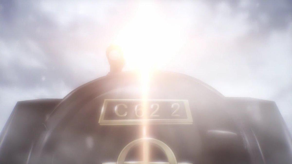 RAIL WARS! -日本國有鉄道公安隊- 1話その4C62-2、C62-3#アニメ鉄