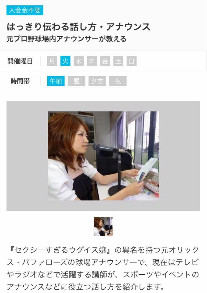 藤生恭子の画像 p1_33