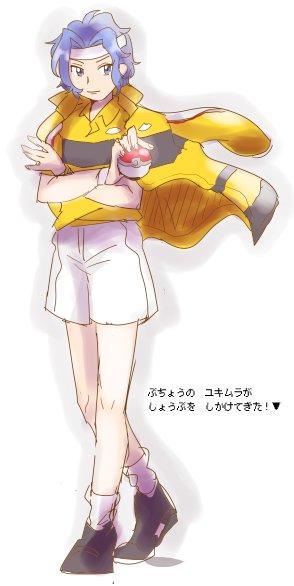 ぶちょうの ユキムラが しょうぶを しかけてきた!(中途半端なそれ) https://t.co/1ZQuVMO3CT