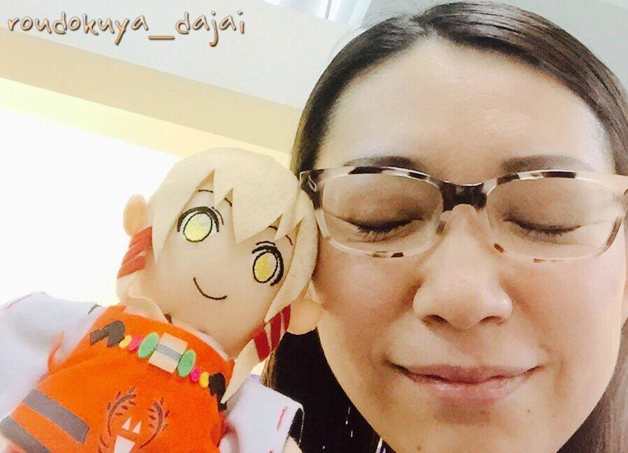 『いなり、こんこん、恋いろは。』うかさまのぬいぐるみが届きました✩︎。京まふ、KBSブースにて、いなりちゃんとセットで販