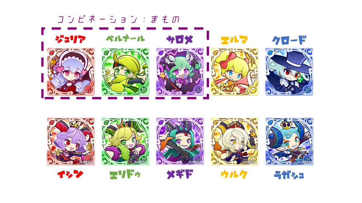 魔界シリーズと魔界王子シリーズの配色が(特に赤緑紫が)似ていたので並べた