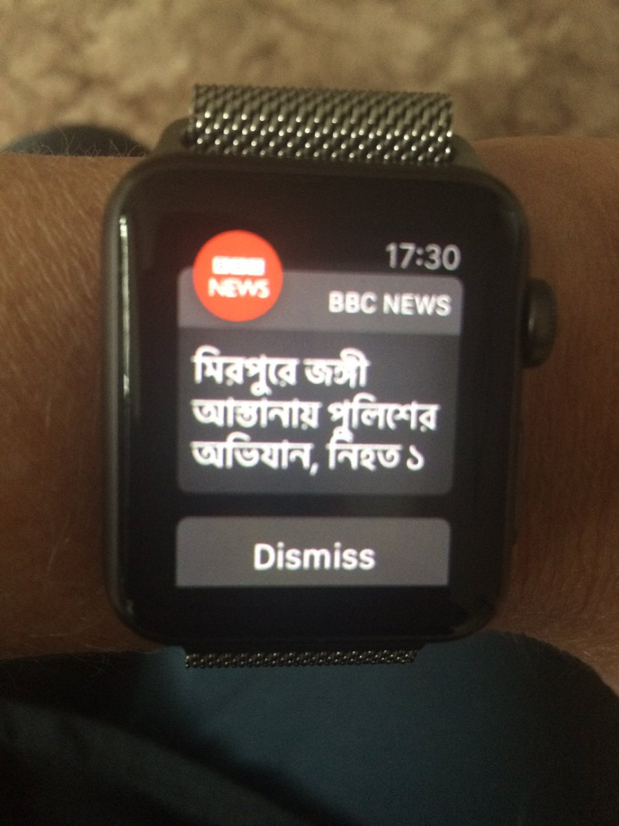 Thanks for this interesting alert BBC News!..