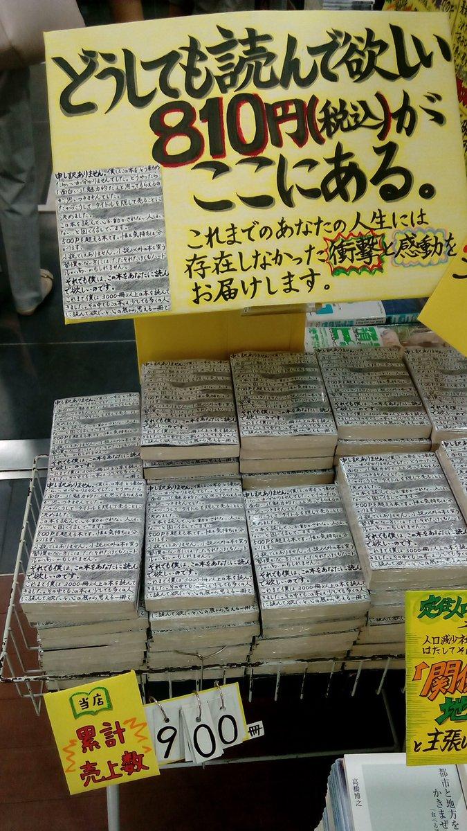 【祝祝祝祝祝祝祝祝祝!】 「文庫X」ついに900冊突破!うぉぉぉぉ!!せ、せ、1000冊が見えてきたぁぁ! https://t.co/q2uzuanrye