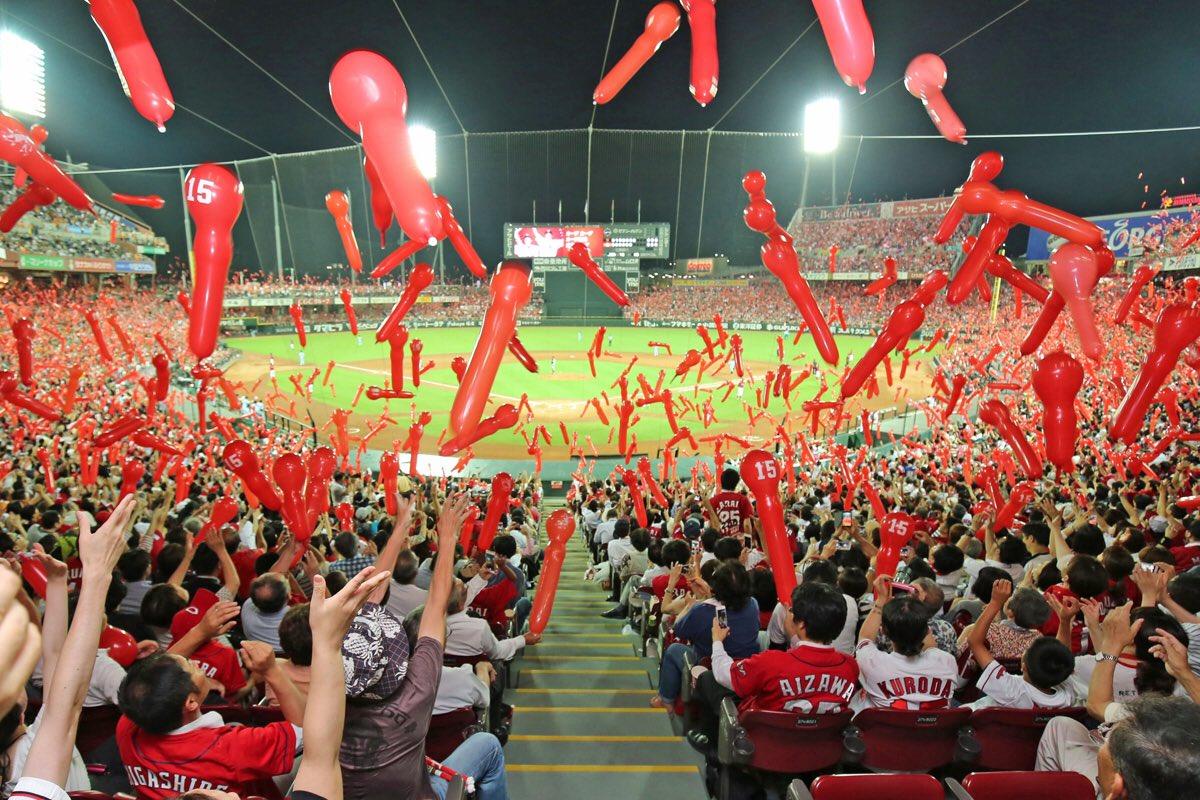 【祝!カープ セ・リーグ優勝!!】 我らの広島東洋カープが見事25年ぶりにセ・リーグ優勝!おめでとうございます。感動をありがとうございます。 https://t.co/KSgpJXVvWV