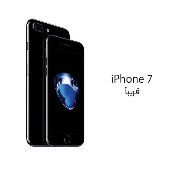 جهازي iPhone 7 وiPhone 7 Plus ابتداءً من 24 سبتمبر https://t.co/4crqHzet5x