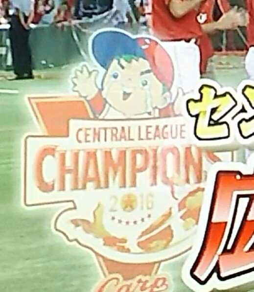 カープ坊や泣いてる!(T_T) #carp https://t.co/LIy3fTJfWQ