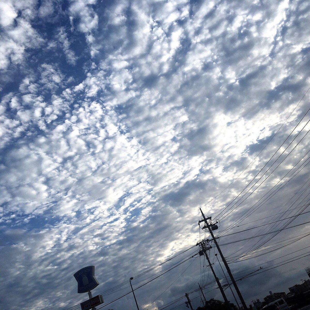 スタッフさんが空の写真撮ってたから真似して湊も撮った。 でもSNSでよくある良い感じのポエムは浮かびません。 buPtYtLuiA