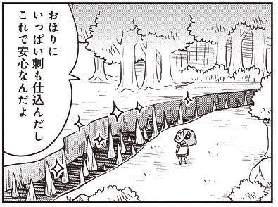 【85-9】 あいまいみー【85】 / ちょぼらうにょぽみ